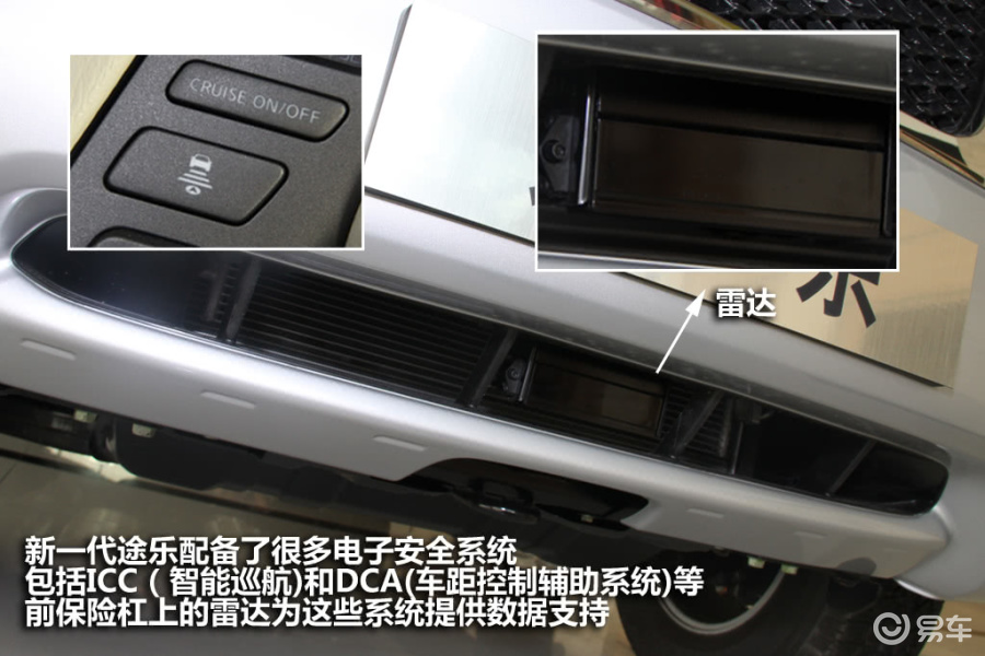 【途乐2011款5.6l 自动 四驱 旗舰版汽车图片-汽车】