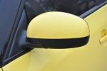 晶锐外观-向日葵黄