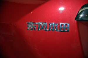 CR-V2010款 豪华版自动档 VTi AT 外观炫速红