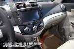 长安悦翔V5(571982)图标