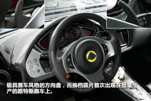 路特斯Evora#2012北京车展-Evora IPS图说图片