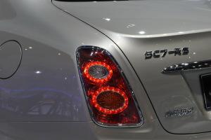 英伦SC7-RS图片