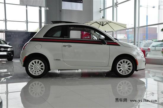 小车大甜蜜 几款适合她的车型推荐 高清图片
