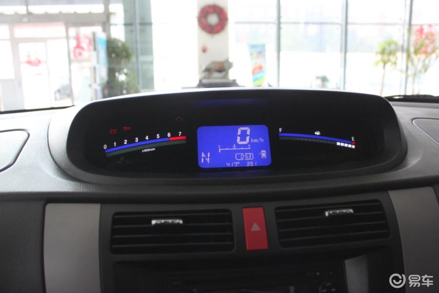【景逸仪表盘背光显示汽车图片-汽车图片大全】-易车