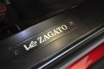 阿斯顿马丁Zagato V12 zagato