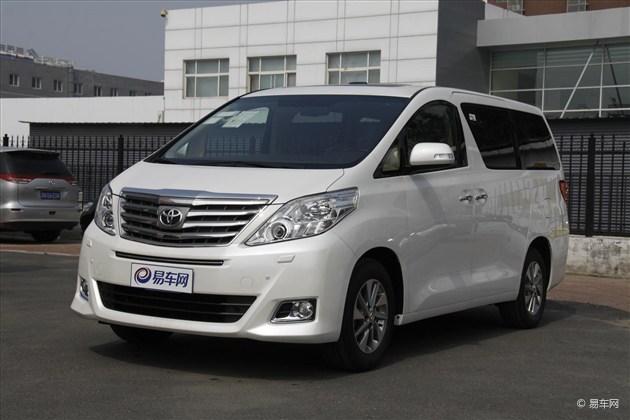 昆山丰田进口埃尔法预计2014年2月份到店