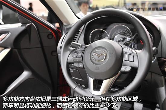 全新一代马自达6新车图解 动力操控篇高清图片