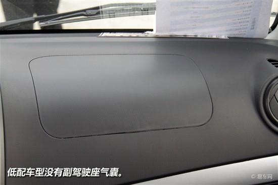 铃木北斗星评测 最新北斗星车型详解高清图片