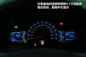 比亚迪G6比亚迪G6 1.5TIDESP图说图片