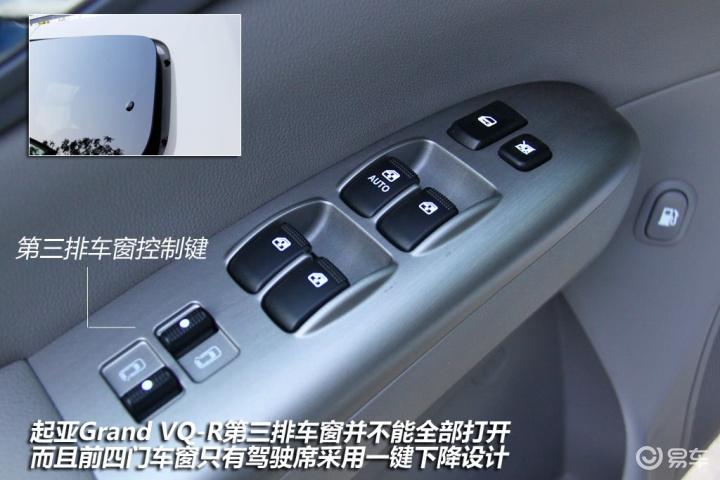 起亚VQ图说(585335);