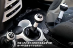 奇瑞QQ新QQ静态评测图片