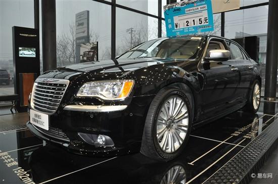 克莱斯勒300C尊适版上市 售价44.69万元