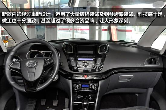 实拍新款江淮和悦RS 内饰设计提升明显高清图片