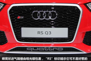 奥迪RS Q3RS Q3日内瓦车展图解图片
