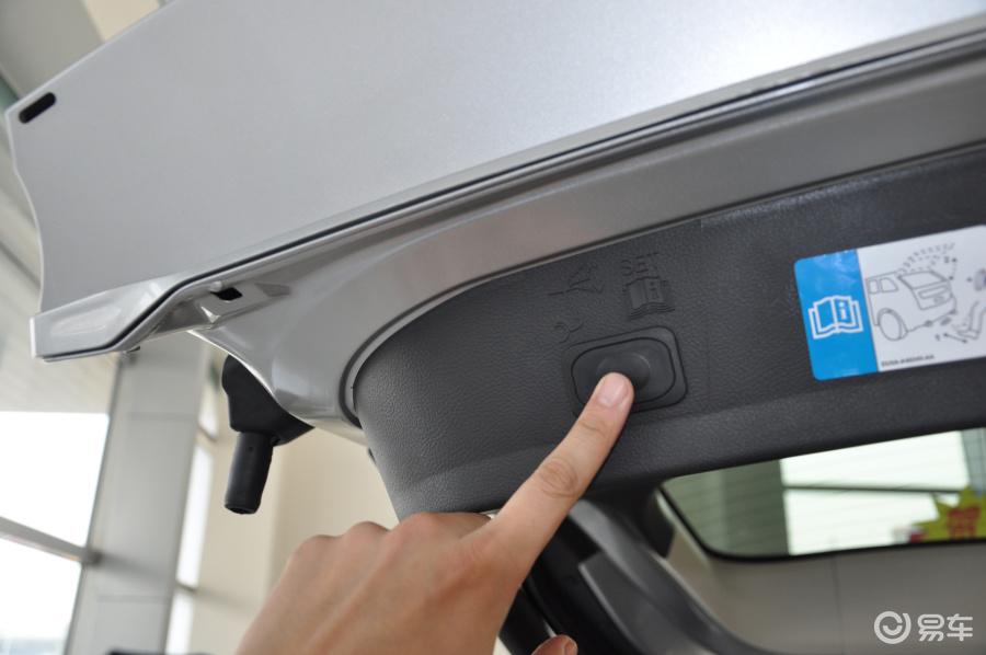 四驱 尊贵型车内行李箱锁定键汽车图片-汽车图片大全】-易车网高清图片