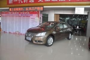 日产 轩逸 2012款 1.6L 手动 XE舒适版