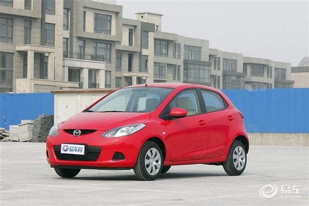 广西长安马自达2两厢最高优惠0.2万元