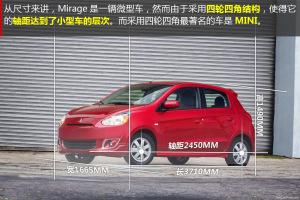 MIRAGE(海外)图解Mirage图片