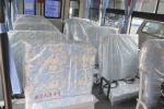东风EQ6580ST系列后排空间图片