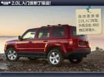 自由客紧凑型SUV大集合——自由客图片