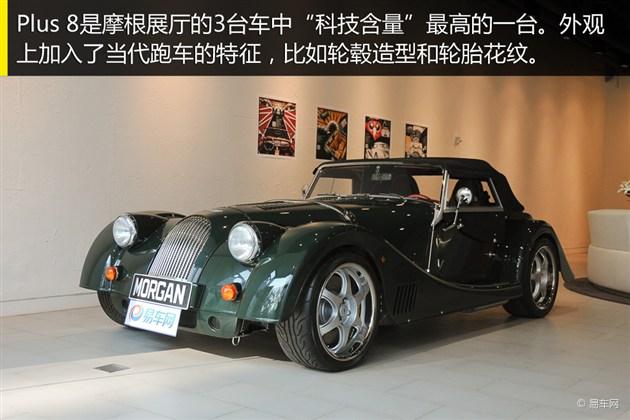 摩根plus 汽车中的艺术品 实拍roadster 4座 p高清图片