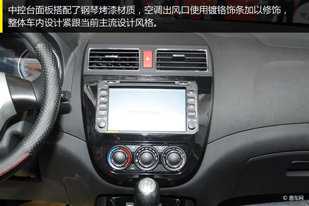 东风风行景逸x5北京最高优惠3万元