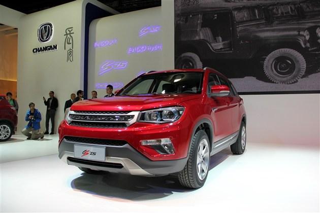 长安全新SUV CS75北京已到店 接受预订