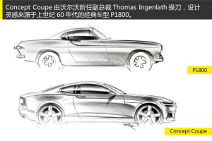 Concept Coupe沃尔沃concept coupe图片