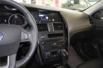 中控台驾驶员方向图标