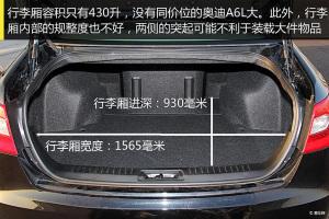 H7红旗H7 3.0L尊贵型