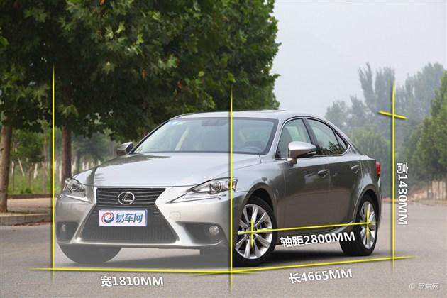 雷克萨斯IS2007款优缺点 最新雷克萨斯IS2007款车型详解高清图片