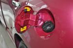 油箱盖图标