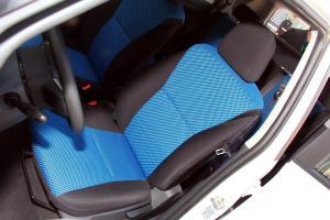 中兴C3驾驶员座椅图片