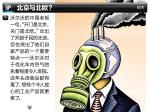沃尔沃空气质量系统