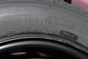 DS 4备胎规格