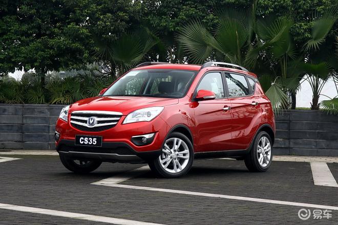长安cs35现车销售,颜色可选,长安cs35最高优惠2.31万元,感兴趣高清图片