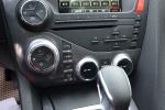 DS 5 中控台空调控制键