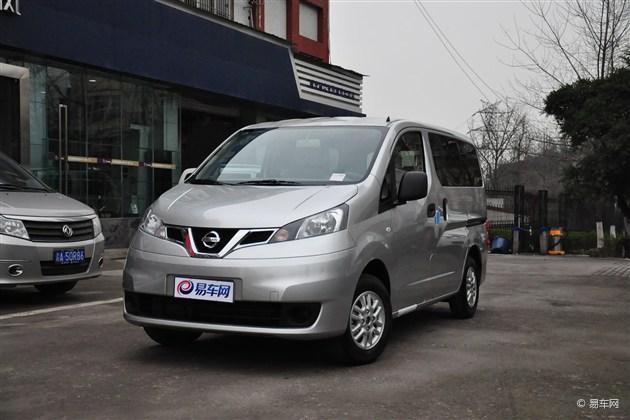 日产NV200重庆到店 订金2万 提车1周