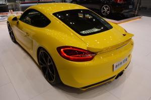 T2 外观-黄色