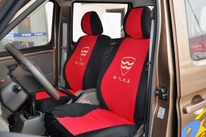 中意驾驶员座椅图片