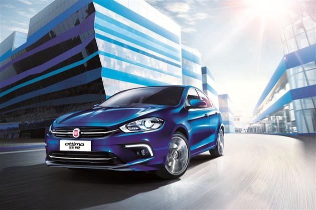 菲亚特北京车展参展阵容 首发两款车型