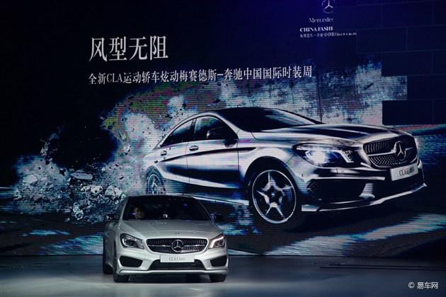 奔驰CLA国内首发 4月20日北京车展上市