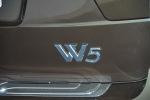 荣威W5荣威W5
