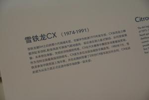 CXCX图片
