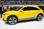 奥迪TT offroad concept2014北京车展奥迪TT offroad概念车图片