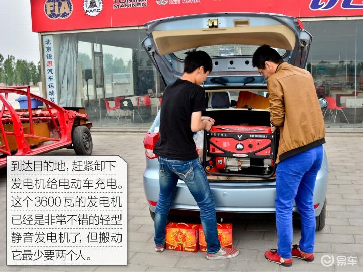 南昌华骏行汽车销售服务有限公司