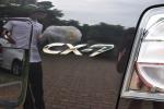 CX-7尾标图标