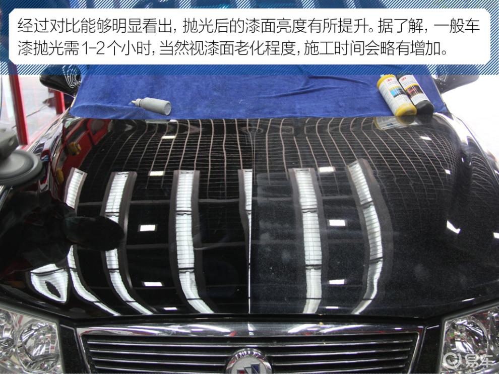 车漆结构示意图