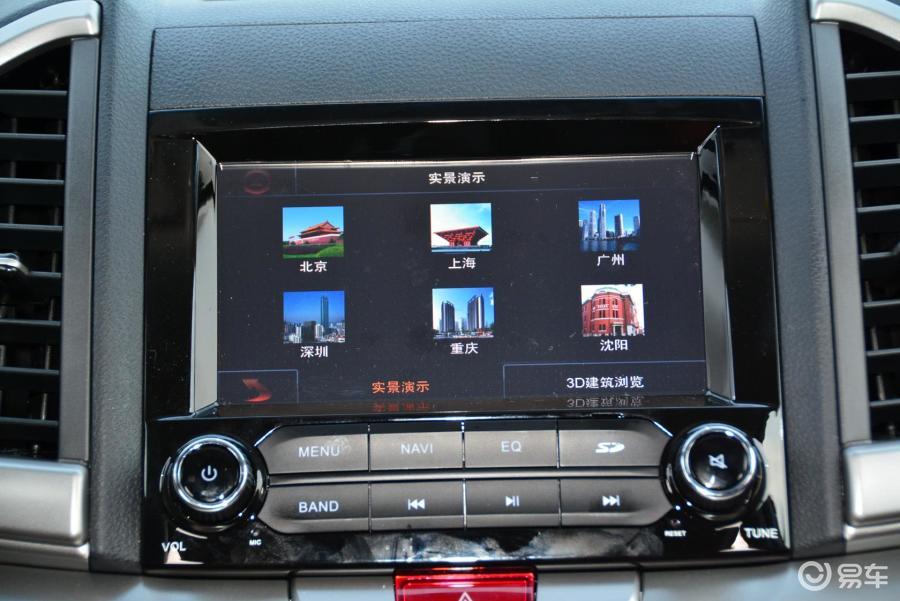 5l6mt豪华智型中控台音响控制键之星长安哪家发动机好图片