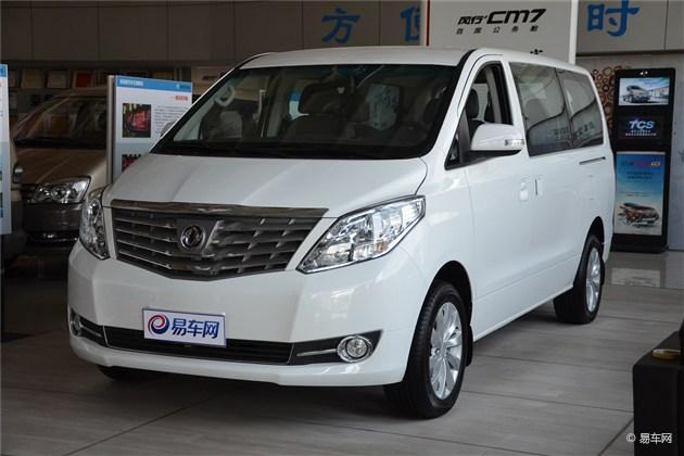 东风风行CM7 2.0T车型将于成都车展上市